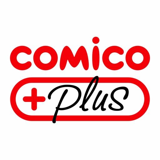 comico PLUS - オリジナルマンガが読み放題