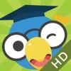 大脑课堂HD - 为孩子量身打造的大脑训练计划