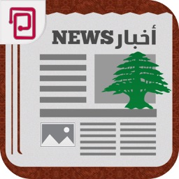 lebanon news | Breaking news, politics and more