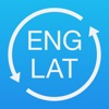 Latin – English Dictionary - iPhoneアプリ