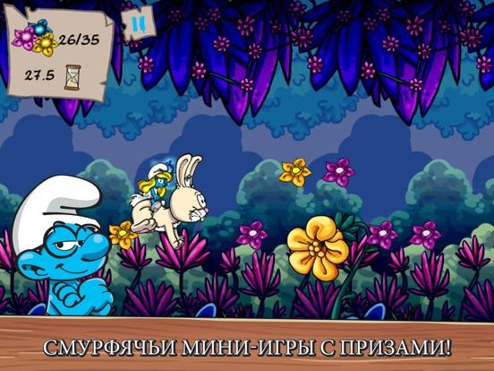 Скачать игру Smurfs' Village