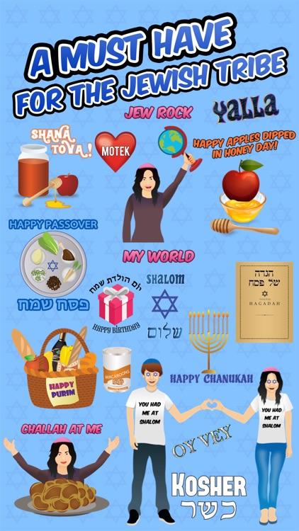 Shalomoji - Jewish Emojis screenshot-4
