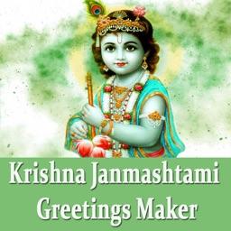 Krishna Janmashtami Greetings Maker For Wishes