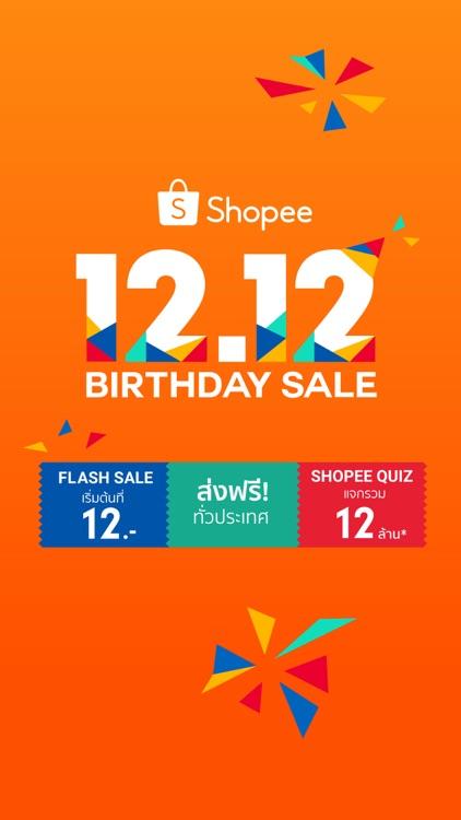 Shopee TH: 12.12 Birthday Sale screenshot-0