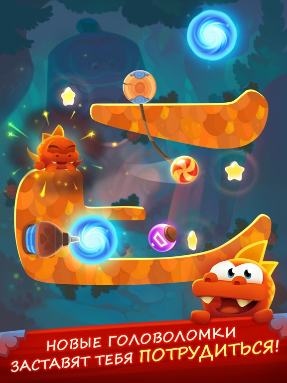 Игра Cut the Rope: Magic