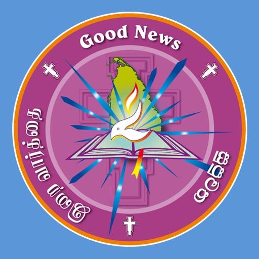 MISSAL - GOOD NEWS