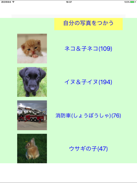 https://is3-ssl.mzstatic.com/image/thumb/Purple118/v4/50/a5/1d/50a51d1d-bf05-a8ab-04c9-ca0b182dd3b5/pr_source.png/576x768bb.png