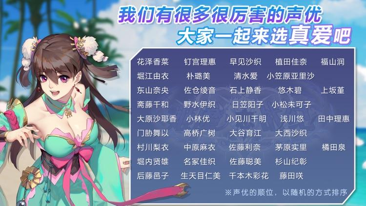姬魔恋战纪-超好玩剧情向galgame手游