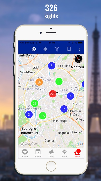 Paris travel map guide 2018 screenshot-0