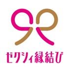 ゼクシィ縁結び icon