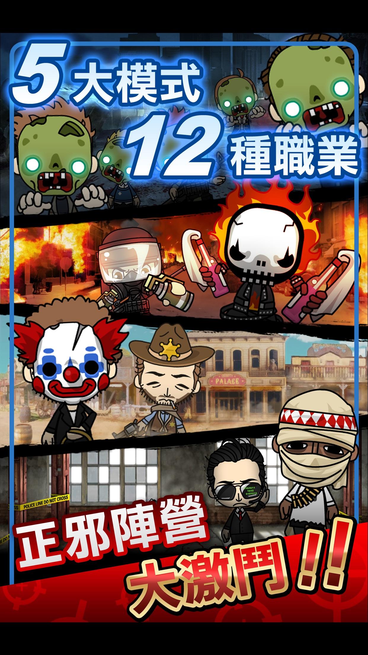 奇樂Online Screenshot