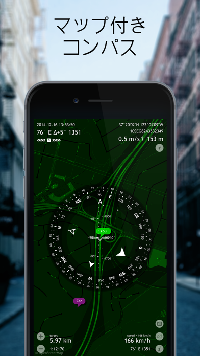 Commander Compass Go ScreenShot0