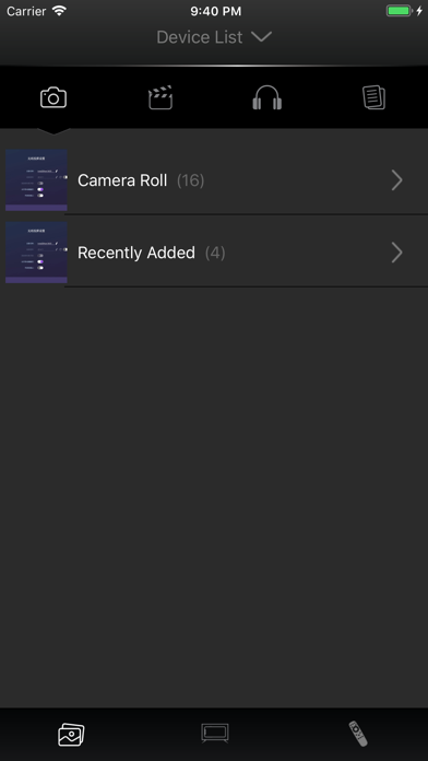 Screenshot of Gazer TV App