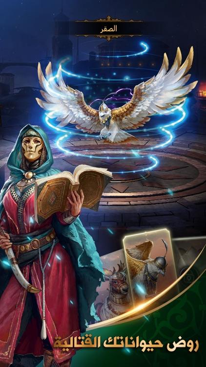 انتقام السلاطين screenshot-3
