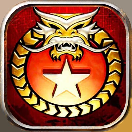 赤龙之吼-现代军事战争之战地争霸