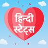 Best Hindi Status - New Quotes