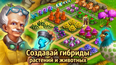 Нано-Ферма Скриншоты4