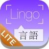 LingoCam Lite: リアルタイムの翻訳および辞書