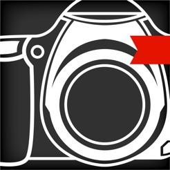 Der Fotoguide