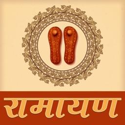 Ramayana in Hindi
