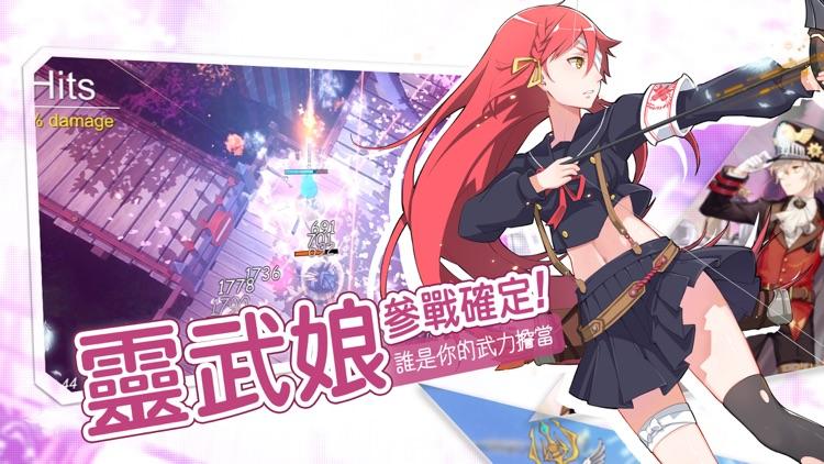 幻想計劃 screenshot-1