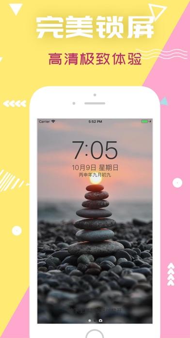 壁纸大全-高清手机主题美图壁纸のおすすめ画像4