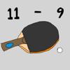 Xueyuan Ma - プロ卓球スコアボード アートワーク
