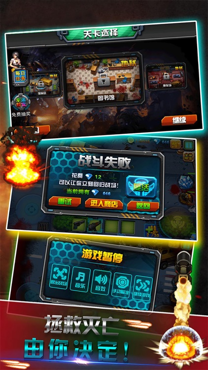 Shooting Game-cool zombie king