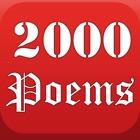 Frases del poema famoso 2000 icon