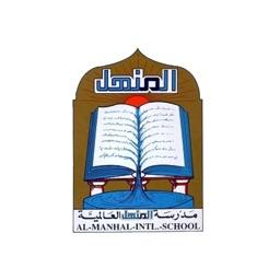 Al Manhal International School