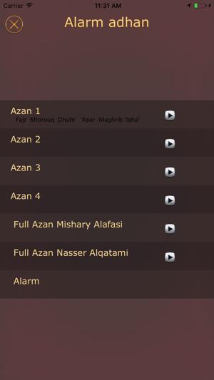 My Prayer: prayer times adhan alarm & Qibla Azkar on the App