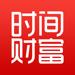 22.时间财富网-中国威客网站知名品牌