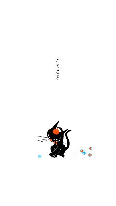 くろねこ ろびんちゃん「ごろごろ」~大人も楽しめる動く絵本~紹介画像3