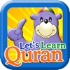 Let's Learn Quran with Zaky & Friends - iPhoneアプリ