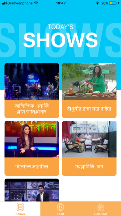 Maasranga Television by MAASRANGA COMMUNICATIONS LTD (iOS