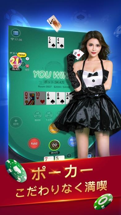 SunVy Poker
