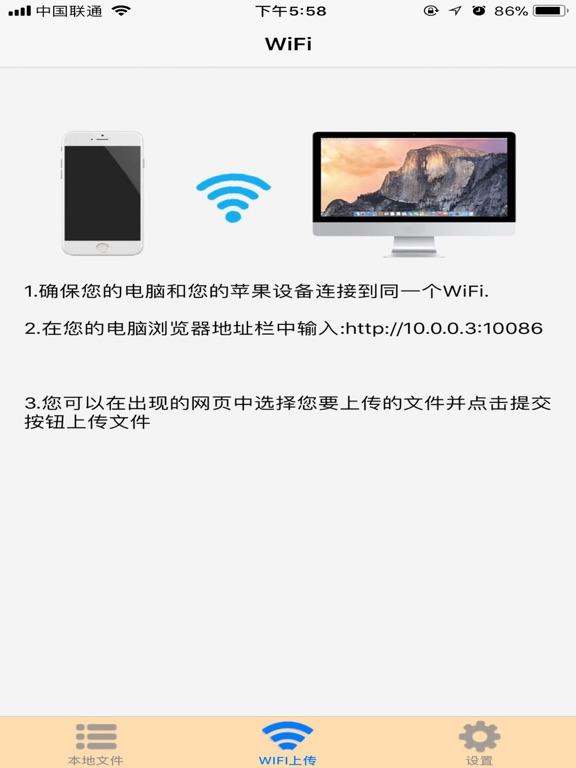 https://is3-ssl.mzstatic.com/image/thumb/Purple118/v4/54/d6/61/54d66113-811e-675c-a346-accc32a5c10c/pr_source.jpg/576x768bb.jpg