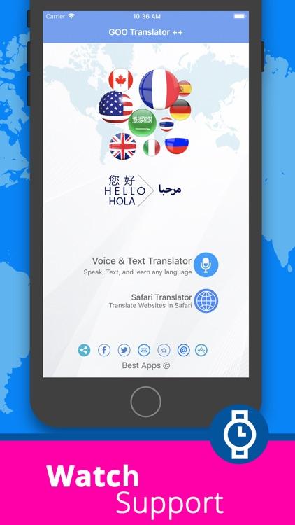 Translate App Translator مترجم screenshot-5