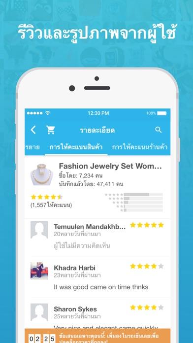 Screenshot for Wish - สนุกกับการช้อปปิ้ง in Thailand App Store