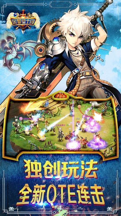 风暴骑士团:二次元英雄卡牌冒险游戏