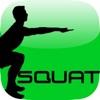 スクワット・チャレンジ - 1ヶ月スクワット挑戦 - iPhoneアプリ