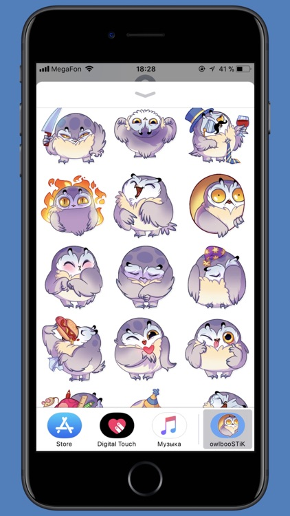 Owl Boo STiK Sticker Pack