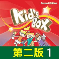 Kid's Box 剑桥国际少儿英语1