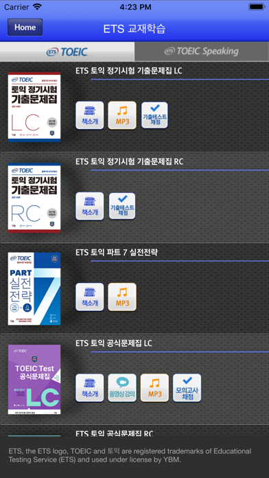 ETS TOEIC Books by YBM for Windows