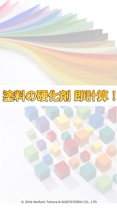 https://is3-ssl.mzstatic.com/image/thumb/Purple118/v4/58/f6/5b/58f65b71-c0e4-9c74-b7c5-0016f136625d/mzl.nvfeuifr.jpg/392x696bb.jpg