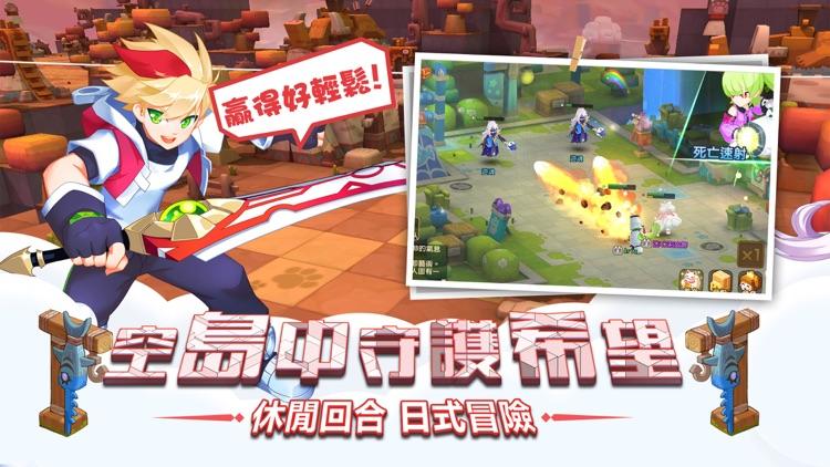 楓之戰紀 screenshot-2