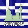 Athene Reisgids Offline