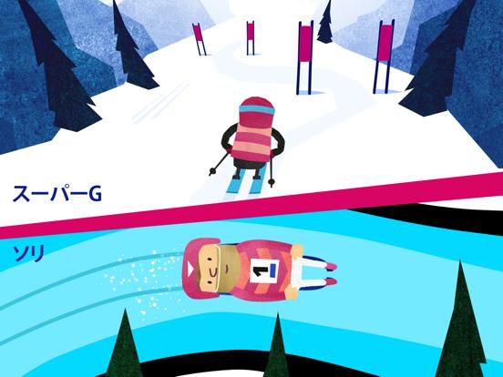Fiete Wintersportsのおすすめ画像2
