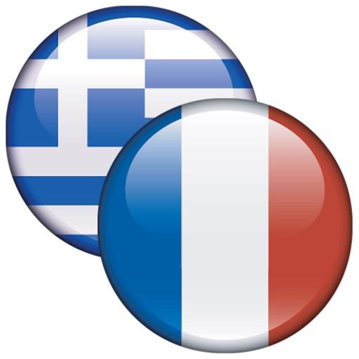 MAGENTA French<>Greek