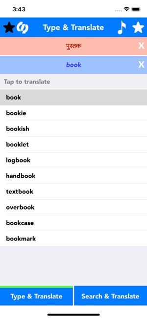 English to nepali translator on the app store screenshots stopboris Images